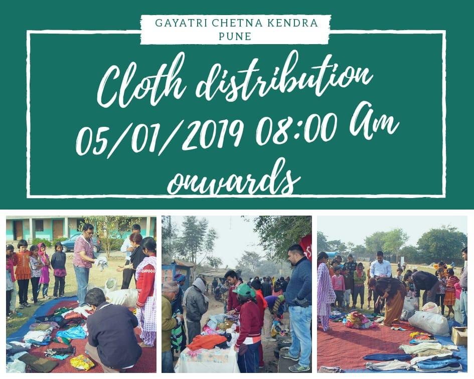 Gayatri Pariwar Pune Cloth Distribution Activities